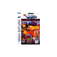 X-Men: Children Of The Atom For Sega Saturn Vintage Fighting - EE692061