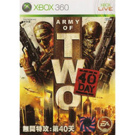 Army Of Two: The 40th Day For Xbox 360 Shooter - EE694226