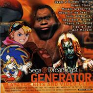 Generator VOL.1 For Sega Dreamcast - EE695895
