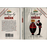 Getting By In Greek: A Quick Beginners' Course For Tourists And - EE696035