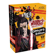 No More Heroes 2: Desperate Struggle Limited Edition Japan Import For - EE697007