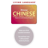 Iknow Chinese Software - EE697495