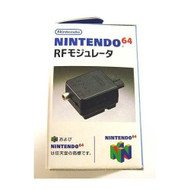 RF Modulator N64 Only N64 - ZZ702167