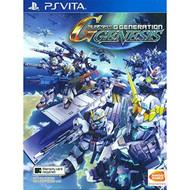 SD Gundam G Generation Genesis English Subs For PlayStation Vita For - EE706341