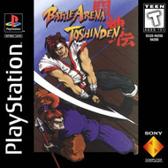 Battle Arena Toshinden For PlayStation 1 PS1 Fighting - EE707327