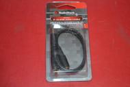 """9"""" 22.8CM Audio Y-Cable - EE709240"""