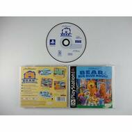 Bear In Big Blue House Ps Psx For PlayStation 1 PS1 With Manual and - EE711359