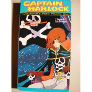 Captain Harlock Video Volume One On VHS - D610104