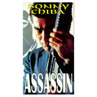 Assassin On VHS With Shin'ichi Chiba - DD575732
