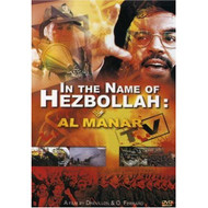 Al Manar TV: In The Name Of The Hezbollah On DVD - DD579666