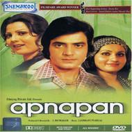 Apnapan On DVD - DD581581