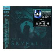 007: Airborne Crisis Single On Audio CD Album - DD587309