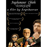 Angshumaner Chhobi On DVD with Soumitra Chatterjee - DD596779