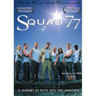 Squad 77 On DVD - DD598516