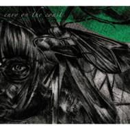 Envy On The Coast By Envy On The Coast On Audio CD Album 2006 - DD622450