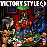 Victory Style Vol 4 By Various On Audio CD Album 2000 - DD626807