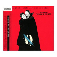 Accuracy Of Death On Audio CD Album - DD627608