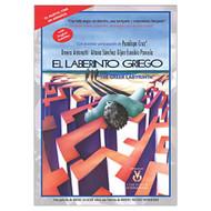 El Laberinto Griego The Greek Labyrinth On Blu-Ray With Omero - DD639463