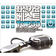 Song Best Top 30 By Various Artists World Music 2012 - E498080
