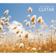 Heartwarming Classics 5 Guitar By Classical Va Album New Age & Easy - E498195