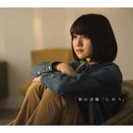 Shiori By Shiori Niiyama On Audio CD Album Pop 2014 - E508475