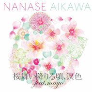 Sakura Maioriru KoroNamida Iro Feat Mayo Pop - E508964