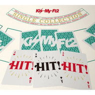 Single Collection Hit!Hit!Hit! By KIS-MY-FT2 On Audio CD - E509859