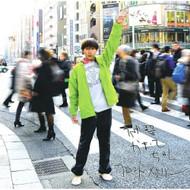 Front Memory By Shinsei Kamattechan - EE497321