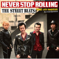 Never Stop Rolling By Street Beats Album Import 2014 On Audio CD - EE497458