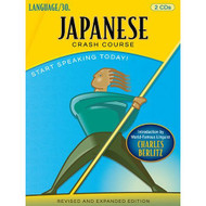 Japanese Crash Course By LANGUAGE/30 2 CDs On Audio CD Album - EE534683