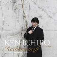 Kenichiro Plays Rachmaninoff On Audio CD Album - EE547624