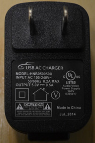 USB AC Charger 5V Model No HNB050050U To DC - EE564247