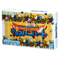 Dragon Quest Monsters: Caravan Heart Japanese Import Video Game For N6 - EE612812