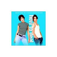 How To Deal On Audio CD Album 2003 - XX620085