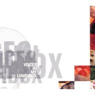 Voices In My Lunchbox By Voices In My Lunchbox On Audio CD Album 2000 - XX620775