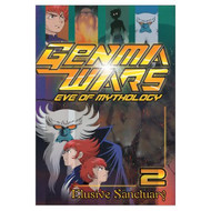 Genma Wars: Eve Of Mythology Vol 2 Elusive Sanctuary On DVD With Toru - XX625335