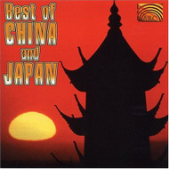 Best Of China & Japan By Best Of China & Japan On Audio CD Album 1996 - XX625510