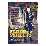 Flood Streets Comedy On DVD - E489169