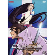 Eureka Seven Volume 7 Episodes 27-30 On DVD Anime - DD588043