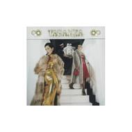 Vaganza By Vaganza On Audio CD Album 1998 - DD614638
