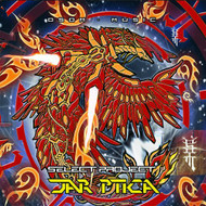 Jar Ptica By Select Project On Audio CD Album 2014 - DD640216