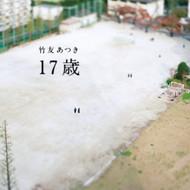 Juunana Sai By Taketomo Atsuki Album Import 2014 On Audio CD - EE497315
