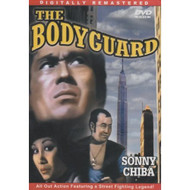 The Bodyguard Slim Case On DVD With Sonny Chiba - DD580504