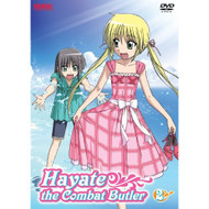 Hayate: The Combat Butler Part 2 Anime On DVD - EE454411