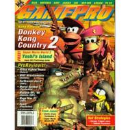 Gamepro Vol 7 #12 Book Paperback - D657984