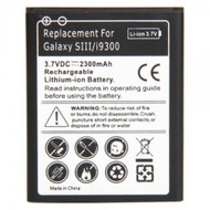 2300MAH Battery With NFC For Samsung Galaxy SIII S3 / I9300 - DD665665