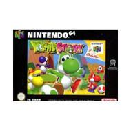Yoshi's Story For N64 Nintendo - EE669624