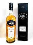 Braes of Glenlivet 20 Year Old from The Malt Whisky Company