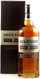 Auchentoshan 21 Year Old, Limited Release