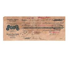 Achin Fils Aine Distillery Money Order